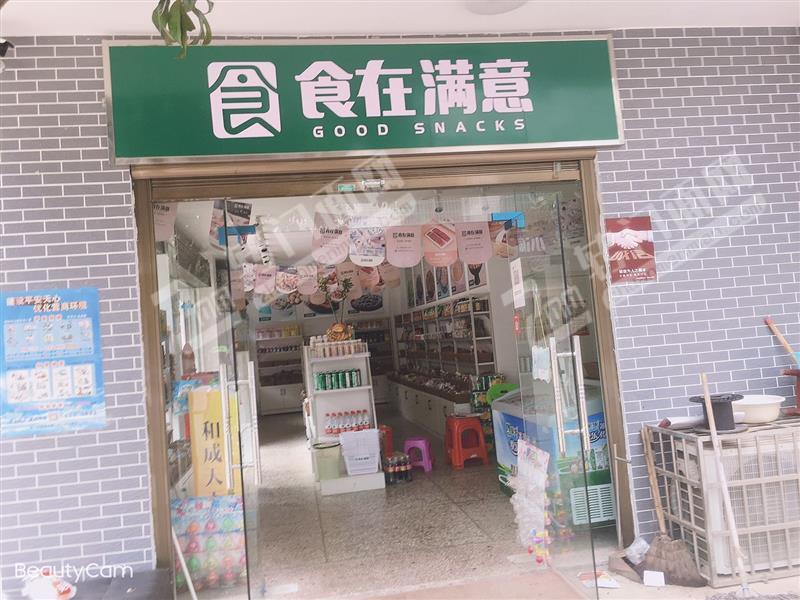捡漏子!急转55平临街超市旺铺