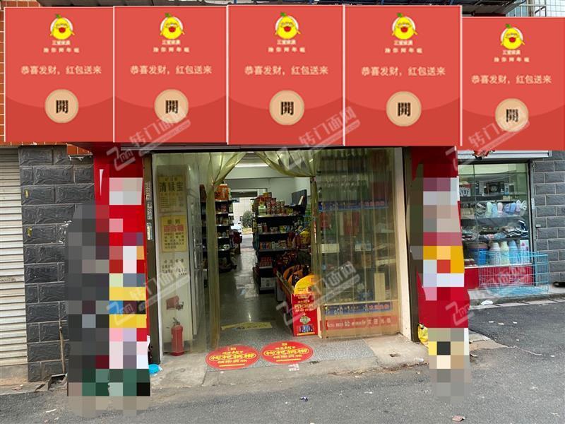 诚心转让成熟小区出入口100㎡超市旺铺
