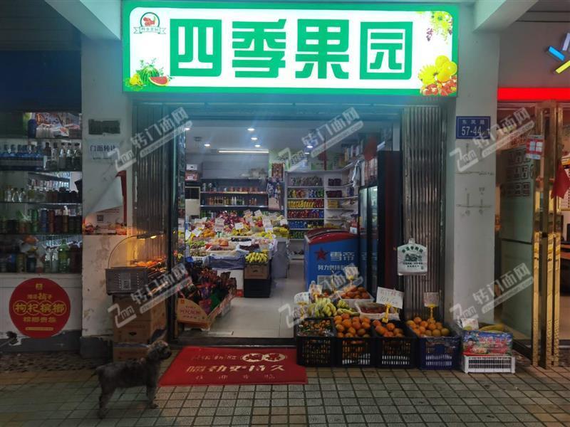 低价急转省博物馆40㎡临街水果零食店旺铺