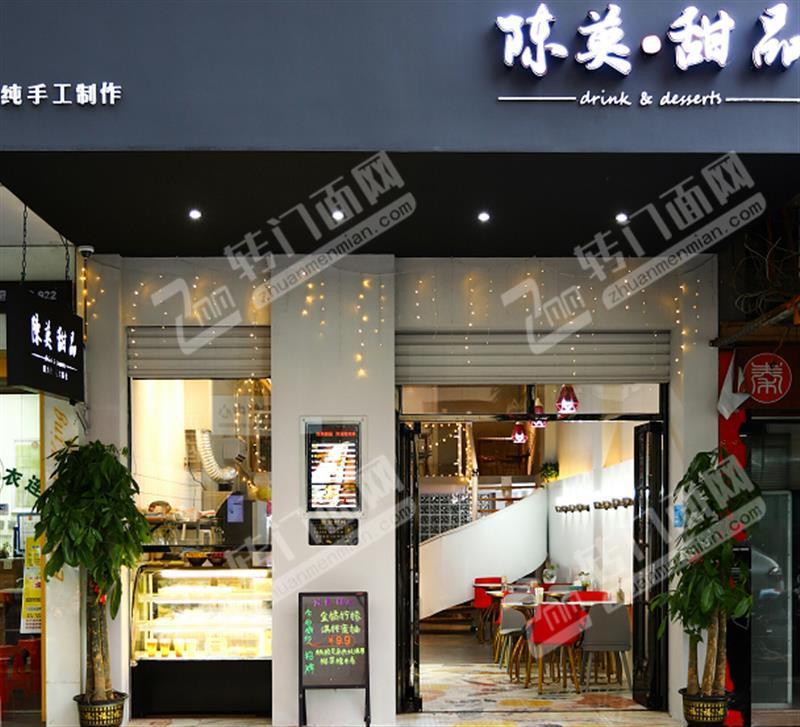 九方盈利中奶茶甜品店搬迁到九方四楼故转让