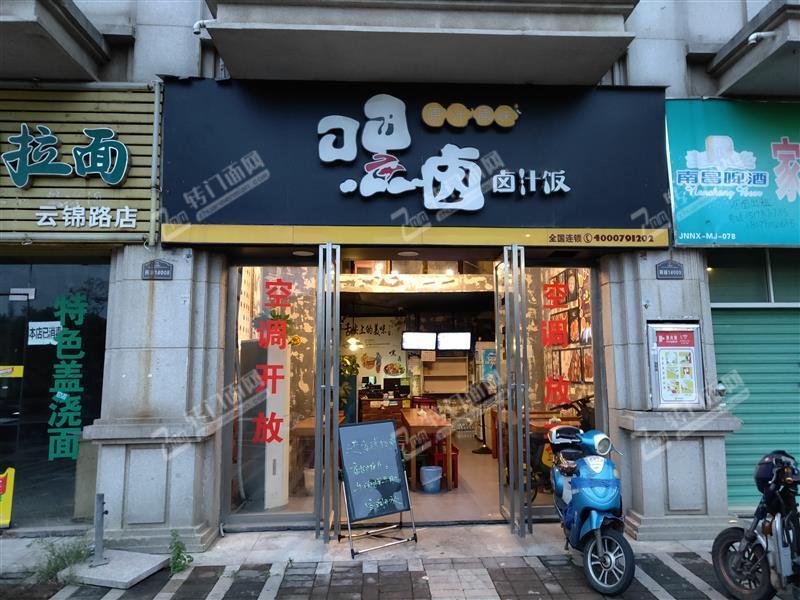 西湖区朝阳新城第三医院对面餐饮店转让