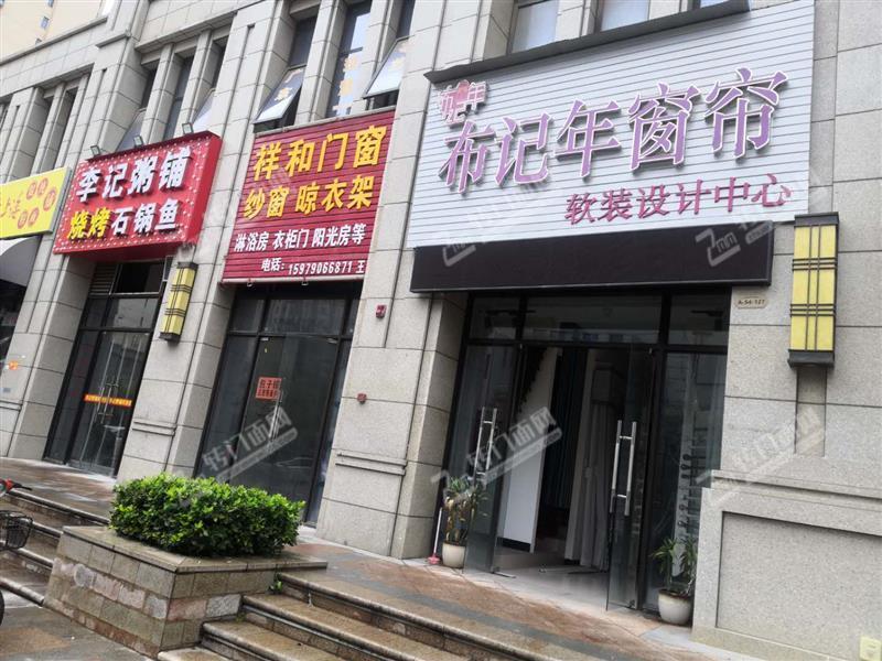 红谷滩九龙湖南昌西站附近小区口旺铺转让