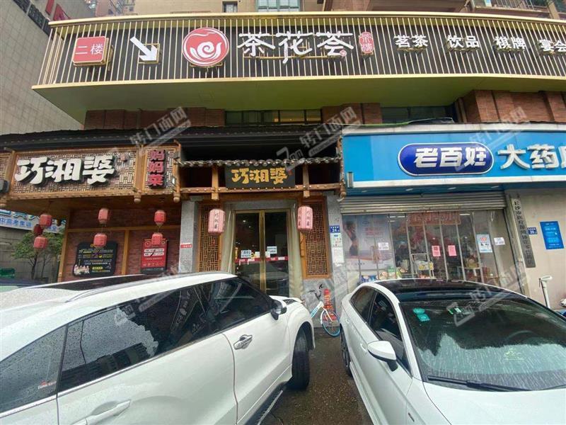 捡漏子!12万急转马王堆东玺门320㎡临街餐饮店